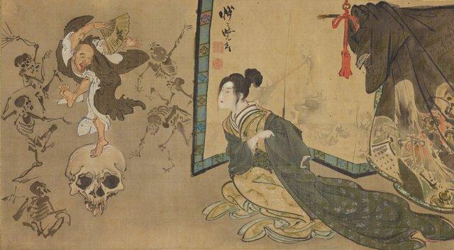 An image of Hell Courtesan (Jigoku-dayū)