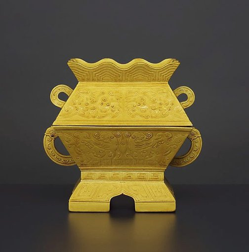 An image of Altar vessel (fu) by