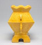 Alternate image of Altar vessel (fu) by