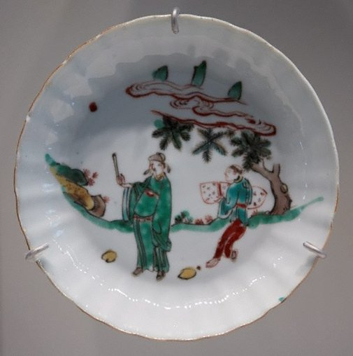 An image of Dish with scene of scholar and servant by