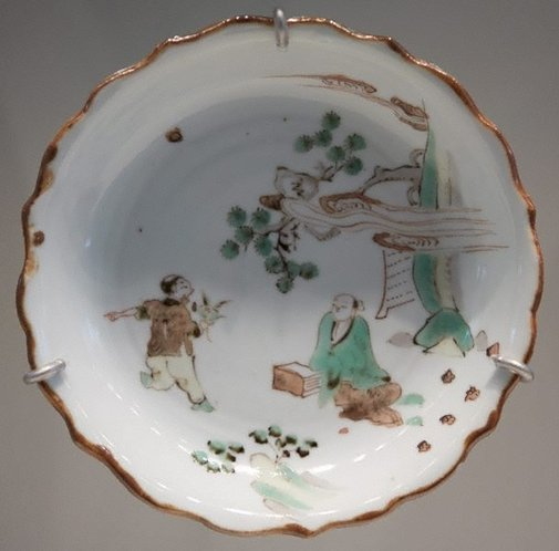 An image of Dish by