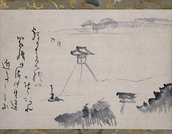An image of Hakozaki