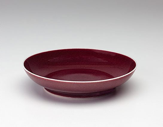 An image of Dish of saucer shape
