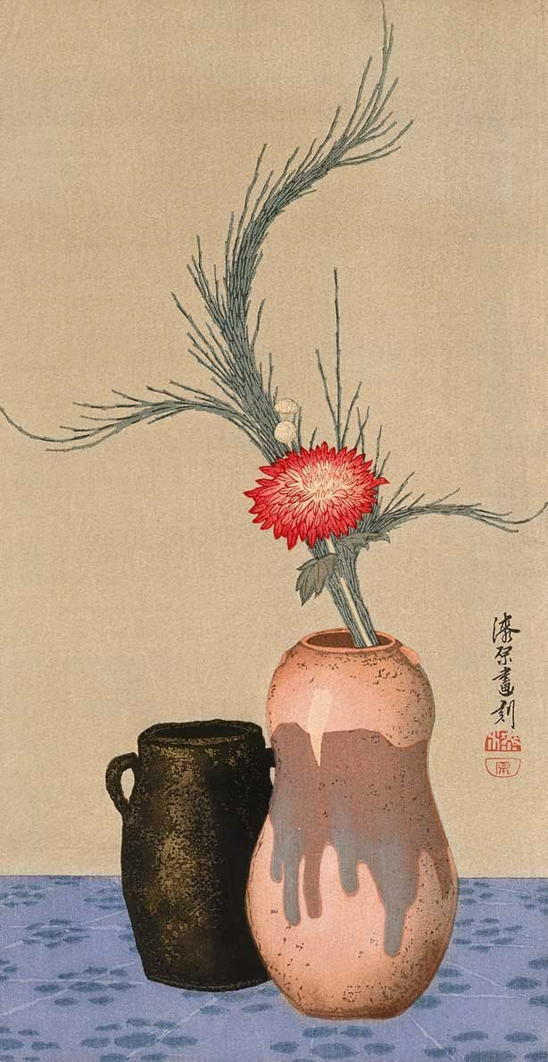 An image of Untitled (still life)
