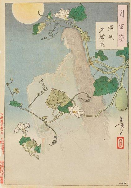 An image of The Yūgao chapter from 'The Tale of Genji' by Tsukioka Yoshitoshi