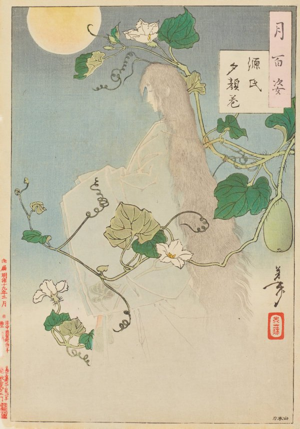An image of The Yūgao chapter from 'The Tale of Genji'