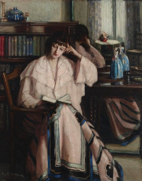 An image of Chinese skirt by Agnes Goodsir