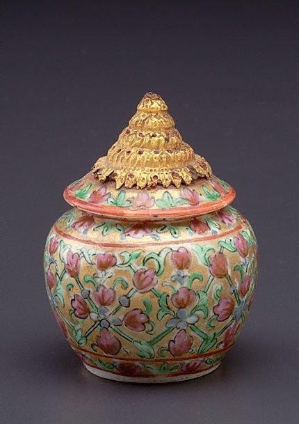 An image of Jar 'toh prik'
