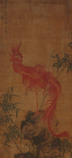 An image of The red phoenix by WANG Xu