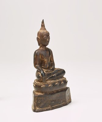 Alternate image of Seated Buddha on inscribed plinth by