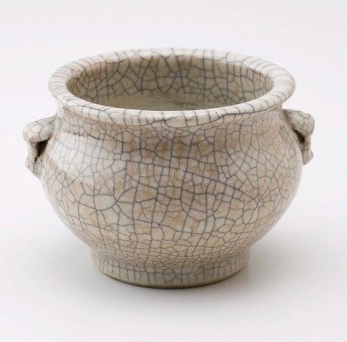 An image of Bowl with two lug handles by