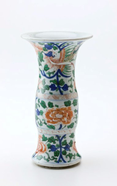 An image of Vase decorated in three bands of floral motifs by Transitional ware