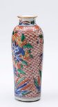 Alternate image of Vase by