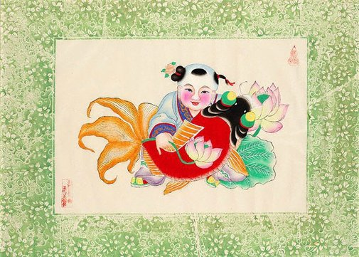 An image of New year print, A succession of abundant harvests (child holding a red goldfish) by Unknown