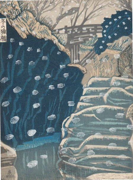 An image of The Monkey Bridge in winter by Koizumi Kishio