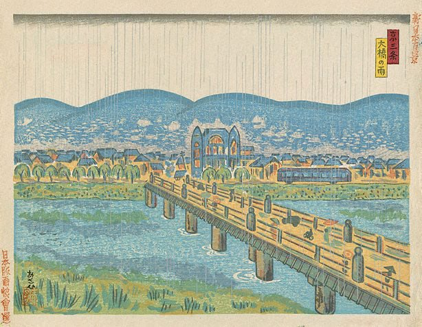 An image of Rain at the great bridge in Sanjô, Kyoto