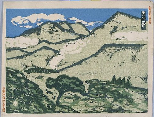 An image of A view of Unzen by Onchi Kōshirō