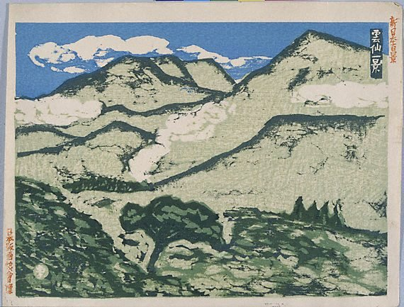 An image of A view of Unzen