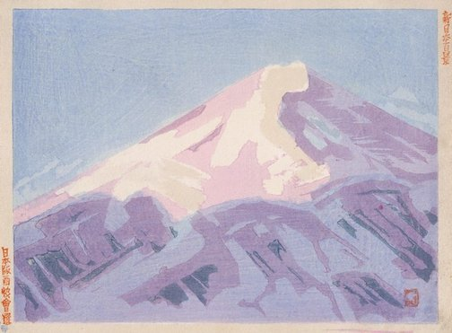 An image of Back of Mt Fuji by Fukazawa Sakuichi
