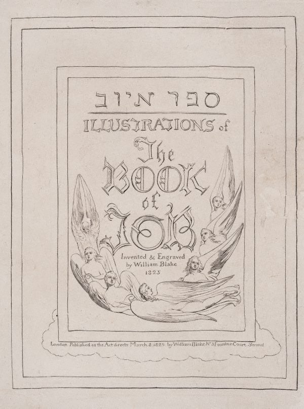 An image of Frontispiece