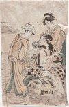 Alternate image of Women gathering clams at low tide by Tamagawa Shūchō