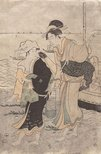 Alternate image of (Woman and child gathering clams) by Tamagawa SHÛCHÔ