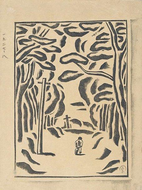 An image of Poet strolling by Fukazawa Sakuichi