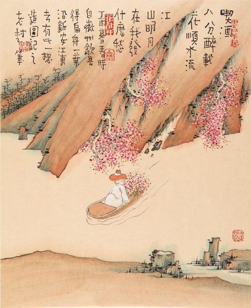 An image of Adrift with flowers by Liu Shuyong