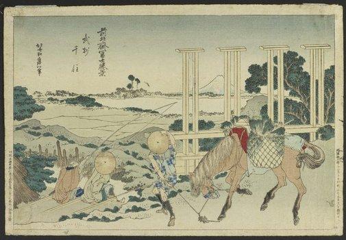 An image of Senju in Musashi province by ÔKURA Magobê, after Katsushika Hokusai