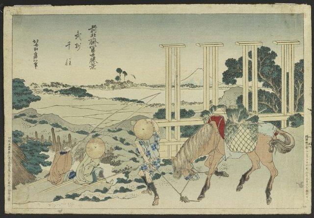 An image of Senju in Musashi province
