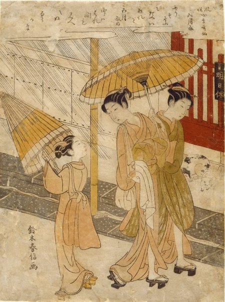An image of Rain of the fifth month by Harunobu