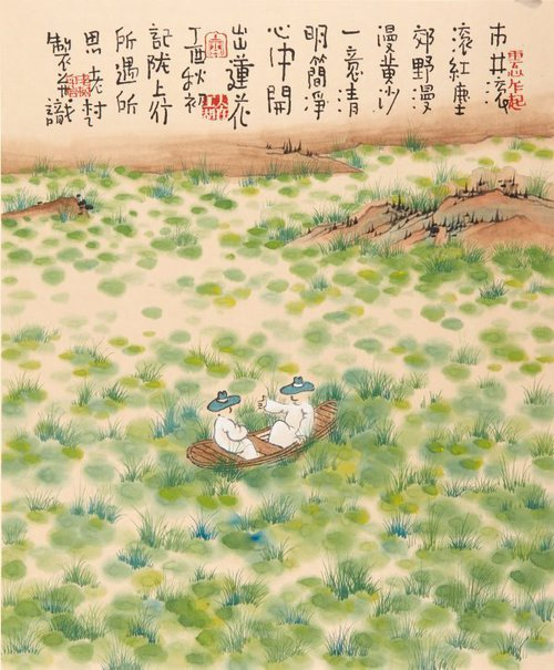An image of Lotus blooming in the heart by Liu Shuyong