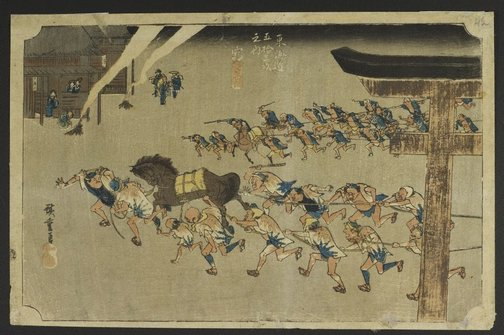 An image of Miya: Atsuta festival by Hiroshige Andô/Utagawa