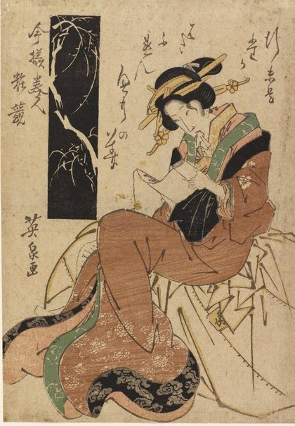 An image of (Woman reading) by Ikeda Eisen