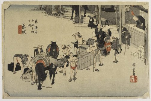 An image of Fujieda: carrier changeover by Hiroshige Andô/Utagawa