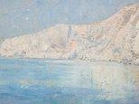 Alternate image of Worbarrow Bay by Arthur Streeton