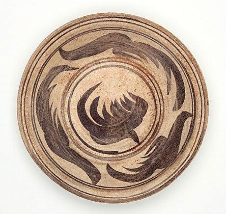 An image of Dish by Kalong ware