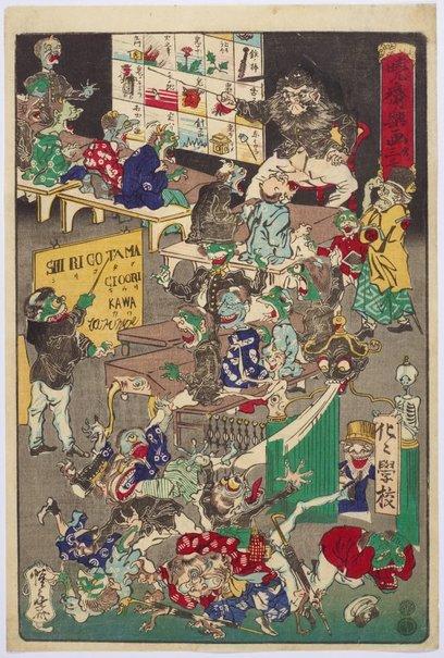 An image of School for spooks (Bakebake gakkō) no 3 by Kawanabe Kyōsai