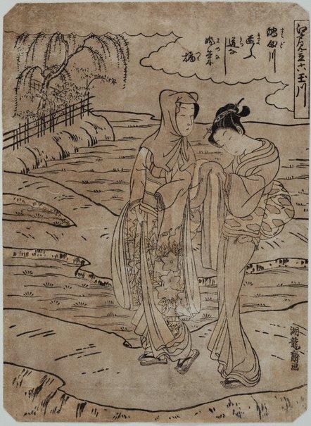 An image of Sumida river by Koryûsai Isoda