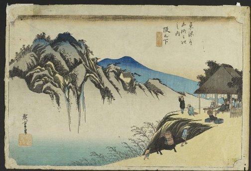 An image of Sakanoshita: Fudesute peak by Hiroshige Andô/Utagawa