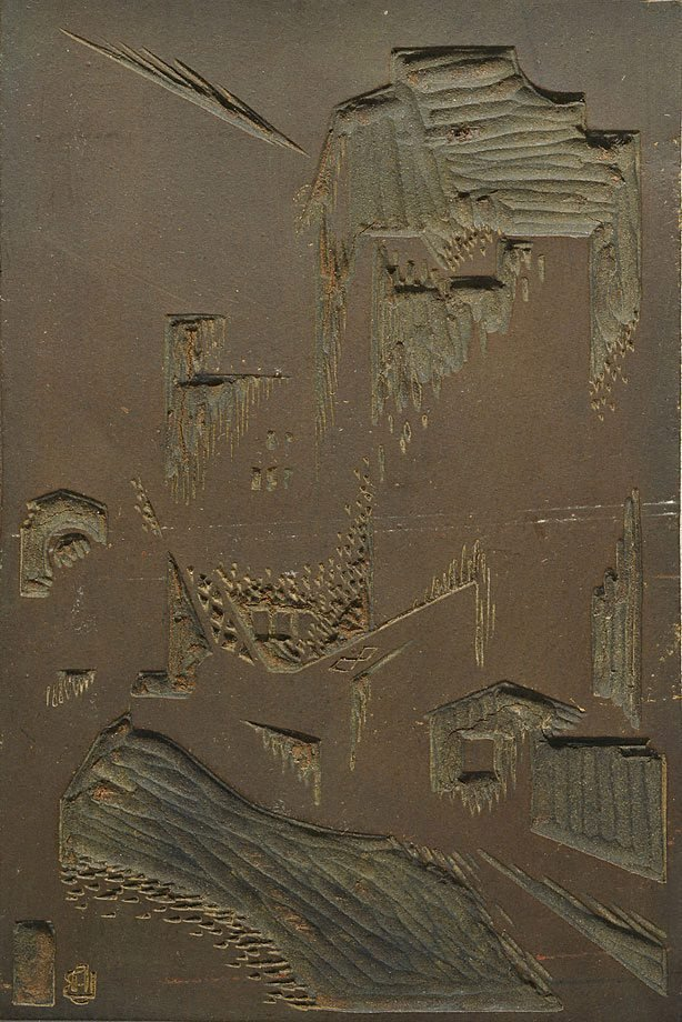An image of Block for 'Nocturne, Wynyard Square'