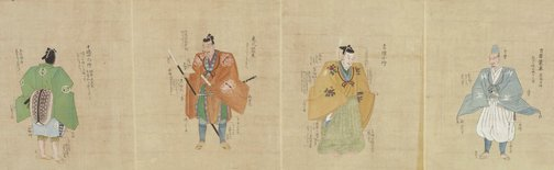An image of Instructions of costume for warrior class by MATSUOKA Tatsukata