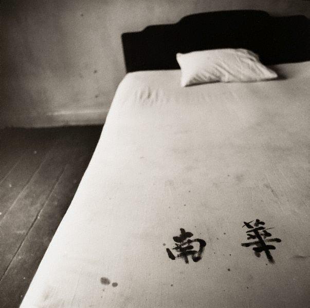 An image of Bed, brothel – Penang