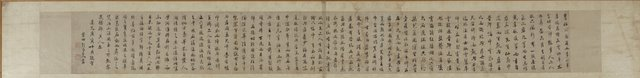 An image of Calligraphy - Description of gathering of scholars at the western gate