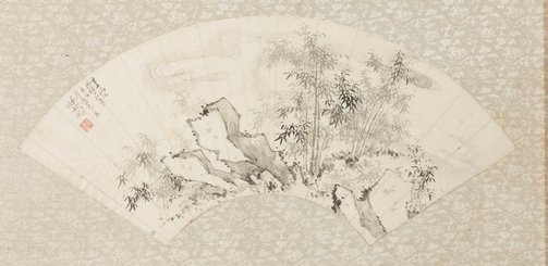 An image of Fan - Landscape, rocks and bamboos by Sizao Zhang
