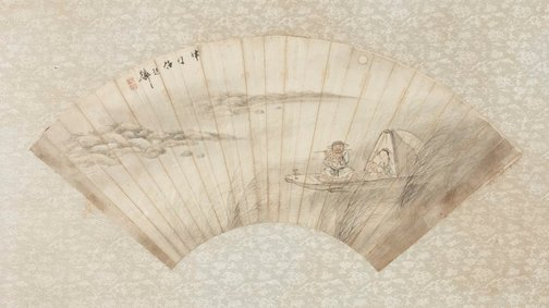 An image of Family in a boat by Qilin Ren