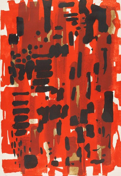 An image of Red garden : 1956 by Patrick Heron