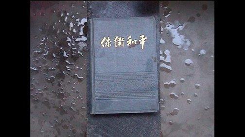 An image of Washing by Yang Zhichao
