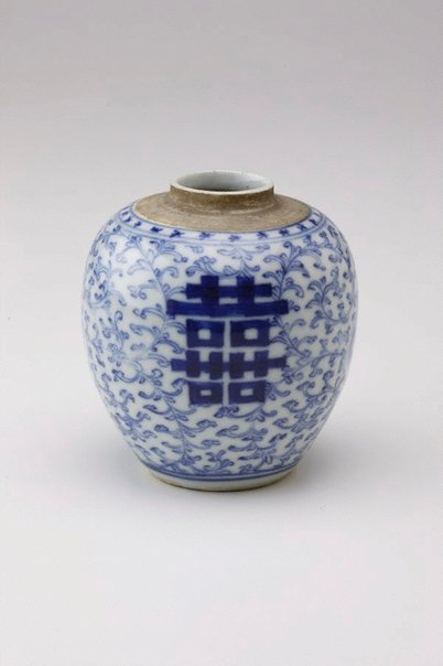 An image of Small Ginger Jar by