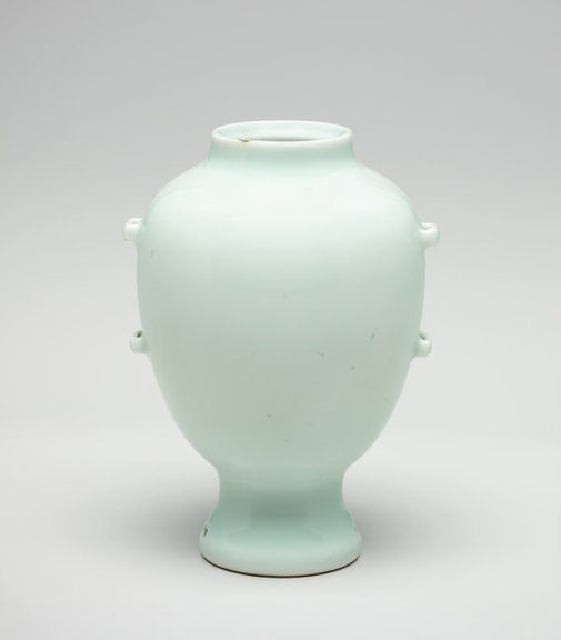 An image of Vase with strap handles by